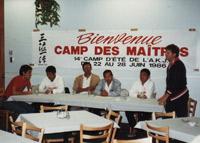 Inconnu (interprète), Osaka Sensei, Takashina Sensei, Nakayama Sensei, Mikami Sensei, Alain Faucher ( alors président de l'AKJQ)