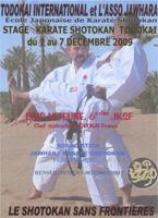 Stage à Figuig Maroc